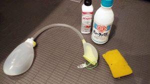尿器具の洗浄はピューラックスが便利