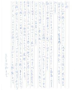 集尿器ダンディユリナーのユーザー手紙